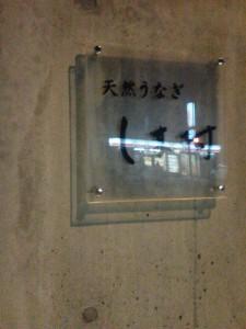 NEC_0013